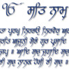Snatam Kaur - Mul Mantra (Sangeet´s Re Edit)
