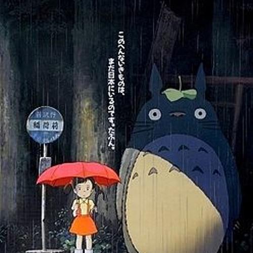 Totoro Bump