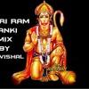 SHRI RAM JANKI MIX BY DJ VISHAL