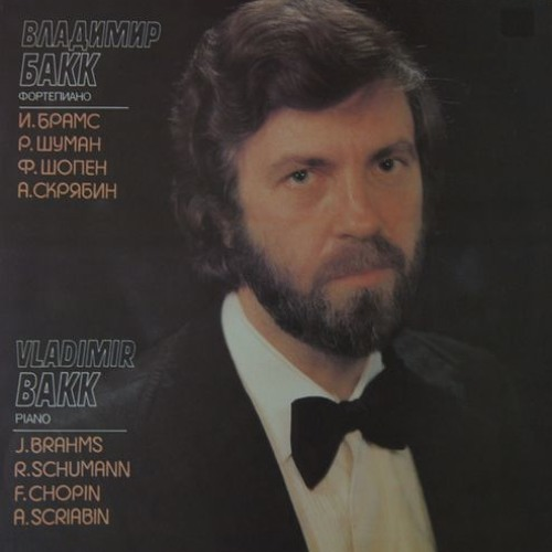 Vladimir Bakk, piano//F. Chopin: Fantasie in F Minor, Op.49