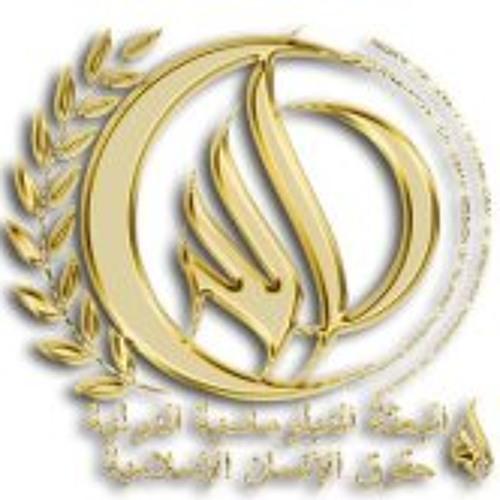 Instituto de Medio Oriente - BEIRUT: Atentado, analisis Faisal Tapia (creado con Spreaker)