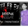 Mere Sai Sarkar Deepak--Mix--7415678821