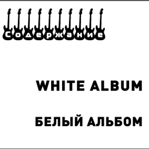"Василий Шумов: ""Вор номер 1"""