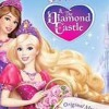 Tiaderiantina - two voice one song (barbie the diamond castle )