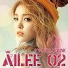 Ailee 에일리 Scandal [mini Album A S Doll House] Mp3