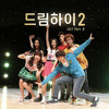 Ost. Dream High 2 – We Are The B