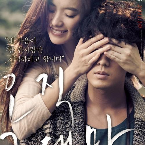 ost Always(Only You)(Han Hyo Joo So Ji Sub)