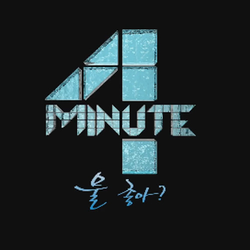 4Minute - Is it poppin? [cover]