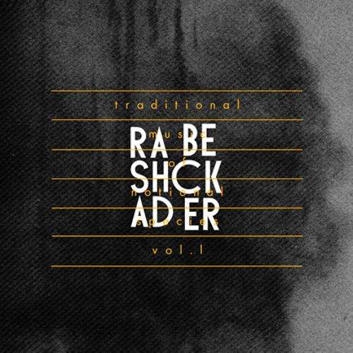 Rashad Becker 'Dances III' (PAN 34)
