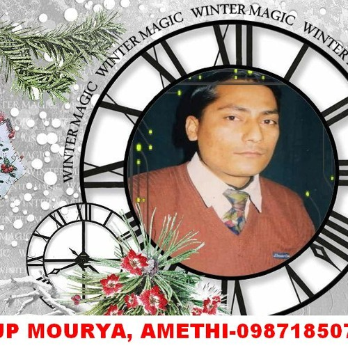 EXCLUSIVE ELECTRONIC MAHUP REM