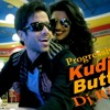 Kudi Tu Butter Feat Honey Singh Progressive Mix Dj Rickey mp3