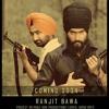 Jatt Di Akal Song By Ranjit Bawa - Music- Muzical Doctorz - Panj-Aab