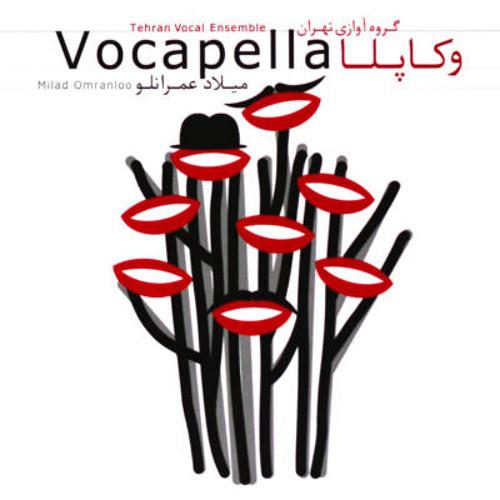 Tehran Vocal Ensemble - Toy Mahnisi