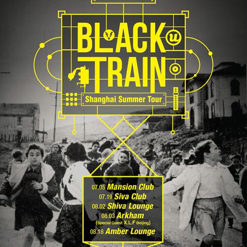 BLACK TRAIN 2013 SUMMER - Mixed Dave k