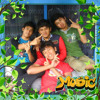 One Peace Band Pesan Damai