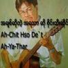 *Ah Chit Hso Tet Ah-Ya-Thar by Sai Htee Sai* အခ်စ္ဆိုတဲ့ အရသာ ဆို စိုင္းထီးဆိုင