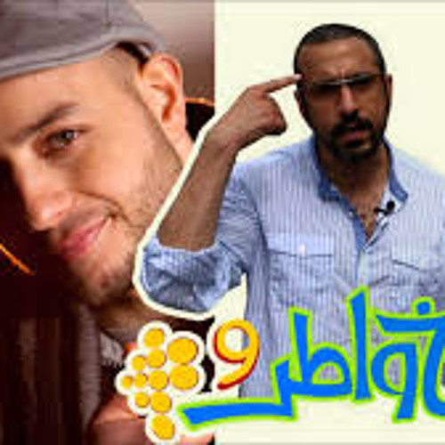 Maher Zain - Khawater 9 song with lyrics  |  ماهر زين - تتر خواطر 9 - اغنية الشارة