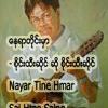 Nay Yar Taing Hmar by Sai Htee Saing ေနရာတိုင္းမွာ - စိုင္းထီးဆိုင္