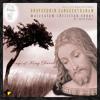 Yehova Ente Idayan-album-DHAVEEDHIN SANGEERTHANAM-Malayalam Christian Songs