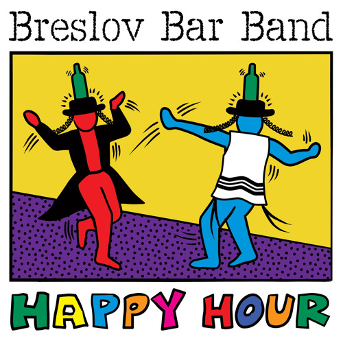 "Breslov Bar Band ""Happy Hour"" Sampler"