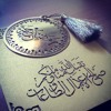 Download sound-effects   رمضان جنة -9 Mp3