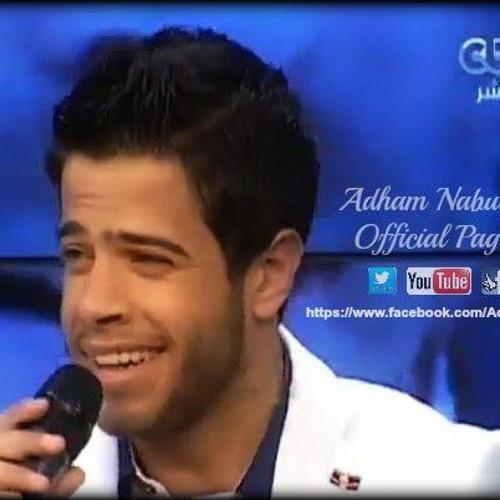 Adham Nabulsi-يا بلادى