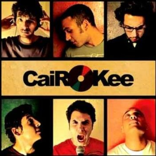 Cariokee ll Mekamleen [ Coca Cola Adv. Song ] - Full Track [ Master]