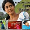 Muthu Palasa Theme Song Specia