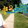 Khawater 9 - Maher Zain