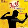 Babu O Rambabu [ Kiwu Keka Mix 2013 ] DJPURUSH