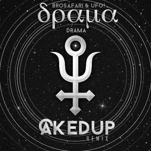 BRO SAFARI & UFO!-Drama (CAKED UP REMIX) TSIS REMIX CONTEST WWW.THISSONGISSICK.COM