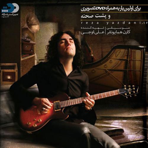 Reza Yazdani - Harfhaye Bi Mokhatab