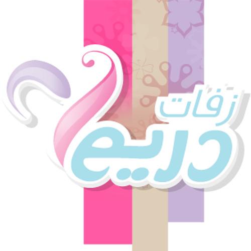 تغنى ياسحاب الديم راشد الماجد