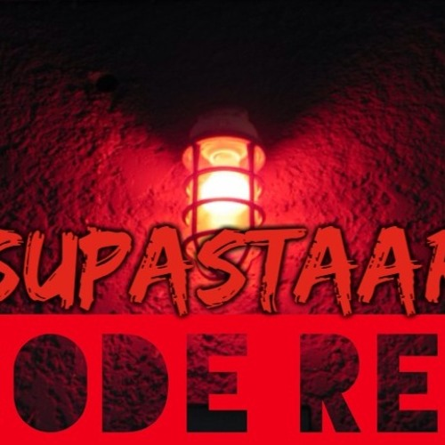 Code Red by. SupaStaar feat. Fresh