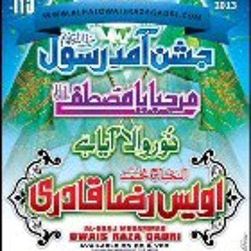 Marhaba Ya Mustafa saw Naat Mp3 Naats Mp3 Download