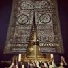 Ahbabul Musthofa - Shollallahu Ala Muhammad