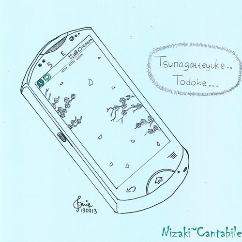 Kimi ni Todoke (Cover)