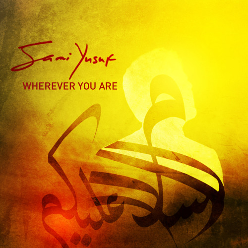 Wherever You Are  2013 - Acoustic (Arabic)