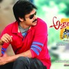 Time To Party - Attarintiki Daredi