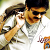 Aaradugula Bullet Song - Attarintiki Daredi Telugu Movie
