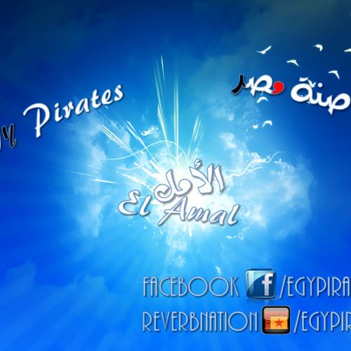 El Amal - الأمل