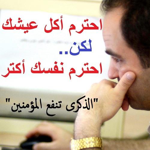 يا تعيش حياتك على كيفك !! نهاية مسلسل فرعون - تامر عاشور