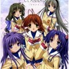 Ost. Clannad - The Palm Of A Tiny Hand