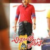 Atharintiki Daredi Full Songs