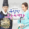 【过了很久 After a Long Time】by 白智英 Baek Ji Young (백지영) ♪♪