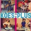 Koes Plus (Vol. 3 / 1971)- Lamunan