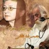 موسم گل - هنگامه اخوان - محمدرضا لطفی
