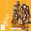 Yuuhi Wo Miteiru Ka (Apakah Kau Melihat Matahari Senja?) - (JKT 48 Cover by Adhi & Bartoan)