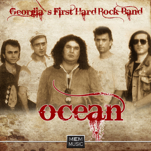 Ocean - Georgia's First Hard Rock Band
