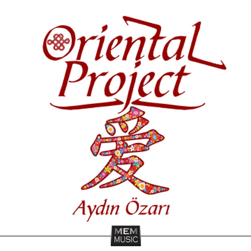 Oriental Project (Dance Music from Eurasia)